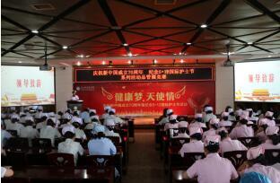 """小小圈,大智慧,泸州市中医院开展纪念""""5·12""""系列活动之品管圈竞赛"""