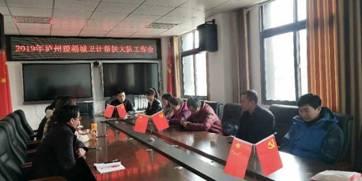 高原承使命 雪域写担当——记泸州市中医院援藏干部彭晓容