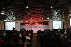传承学术文化 助推科技创新 ——市中医院举办第七届学术月活动开幕式暨新技术专场