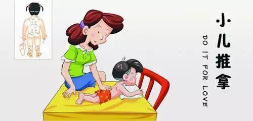 """娃儿吃来""""阔""""起了,咋过办? 别担心,市中医院的推拿师来帮您!"""